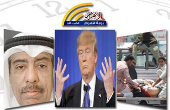 مغادرة سفير قطر للقاهرة..إيران ضحايا الإرهاب..وساطة الكويت..الدوحة تتأهب..وساطة ترامب بنشرة منتصف الليل