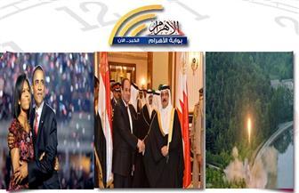 تحركات عسكرية في قطر.. عاهل البحرين في القاهرة.. سر ميشيل أوباما.. هجوم الأفاعي بنشرة الظهيرة