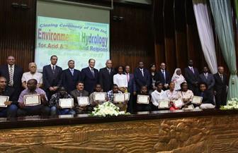 الري تمنح 15 متدربًا إفريقيًا شهادات إتمام الحلقة الـ37 في هيدرولوجيا البيئة بالمناطق الجافة وشبه الجافة