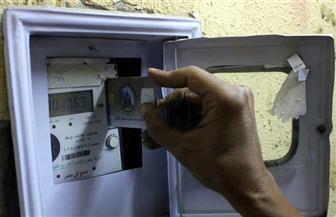 ضبط أكثر من 31 ألف قضية سرقة تيار كهربائي ومخالفات شروط التعاقد