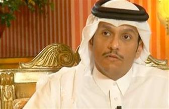 """قطر ترحب بقرار السعودية فتح الحدود أمام حجاجها.. وتنتقد """"تسييس"""" الحج"""