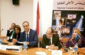 """""""المجلس الأعلى للثقافة"""" يستعد لمنتدى """"الوعي بالقانون في مواجهة الإرهاب"""""""