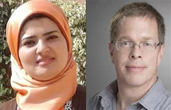 """جامعة """"روتشستر"""" بدبي تستضيف مؤتمر """"الأدب الإلكتروني العربي"""""""