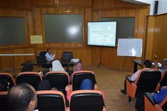 دورة تدريبية عن خدمة الدفع الإلكتروني لمستحقات العاملين بالدولة بالبحر الأحمر