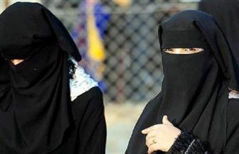 """المحكمة الأوروبية لـ """"حقوق الإنسان"""" تؤكد جواز حظر ارتداء النقاب في الشوارع.. ولا تعتبره """"تمييزًا"""""""