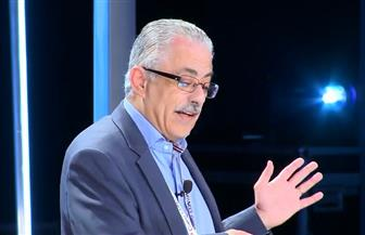 طارق شوقي: مصر تشهد أكبر ثورة تعليمية في تاريخها الحديث.. و2.5 مليون طالب سيلتحقون بالنظام الجديد