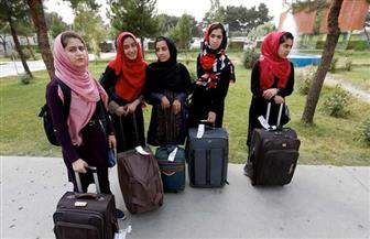 رغم الحظر.. الموافقة على منح أفغانيات تأشيرات دخول لأمريكا للمشاركة في مسابقة