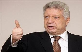 مرتضى منصور يُعلن دعم ياسر إدريس في انتخابات اتحاد السباحة