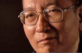 وفاة المعارض الصينى الحائز على جائزة نوبل ليو شياوباو بسرطان الكبد