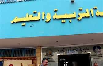 بالأسماء.. 35 طالبًا وطالبة أوئل الثانوية العامة بدمياط