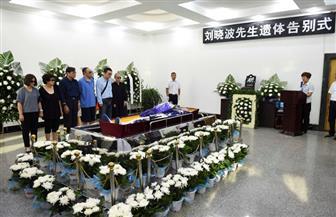 """من حدائق """"الميدان السماوي"""" إلى مقابر """"شينينج"""".. إحراق جثمان المعارض الصيني ليو تشياوبو"""
