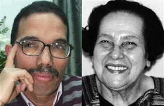 """القومي للترجمة يصدر """"حركة الترجمة الأدبية من الإنجليزية إلى العربية في مصر"""" للطيفة الزيات"""