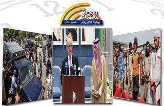 ملف عن دعم قطر للإرهاب..إعدام 12 قياديًا داعشيًا..تصفية 2 من حادث البدرشين..مصرع 4 إرهابيين بنشرة التاسعة