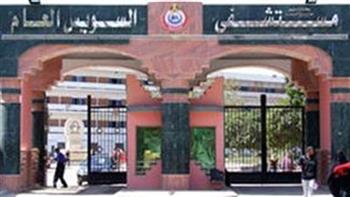 وكيل وزارة الصحة بالسويس يجتمع بقيادات الرعاية الحرجة بالمستشفى