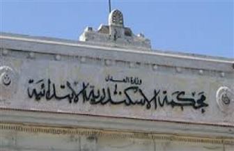 جنايات الإسكندرية تحيل أوراق خلية إرهابية استهدفت أفراد الشرطة للمفتي