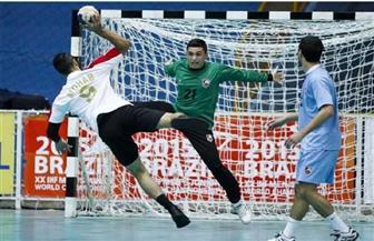 انطلاق بطولة كأس العالم لكرة اليد للشباب بالجزائر.. والمنتخب المصري ينافس نظيره الفرنسي الليلة