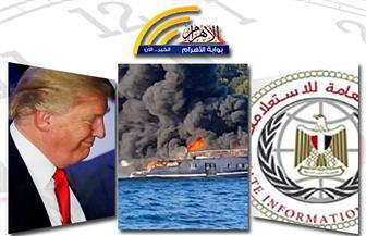 موقع إخواني يعترف بنجاح اقتصاد مصر..حريق يخت بالملايين..هبوط اضطراري لنسمة..هزيمة ترامب بنشرة منتصف الليل
