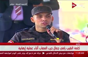 """نقيب شرطة مصاب فى فض """"رابعة"""" و""""النهضة"""": اليوم ازددت فخرًا وشرفًا"""