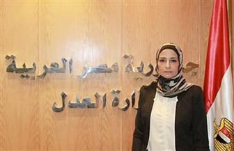 """بروتوكول تعاون بين """"العدل"""" و""""اليونسيف"""" لسلامة الطفل المصري"""
