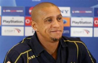روبرتو كارلوس عن حارس الزمالك: كان أهم لاعبي موقعة السوبر ومفتاح النصر للأبيض