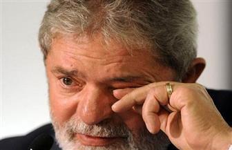 """الادعاء البرازيلي يوجه الاتهام إلى """"لولا دا سيلفا"""" في قضية فساد جديدة"""