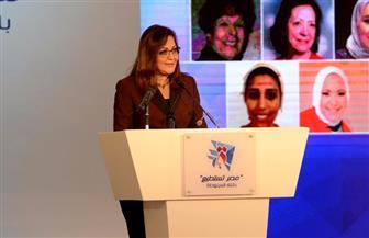 في مؤتمر مصر تستطيع.. وزيرة التخطيط : لا نهضة دون مشاركة إيجابية للمرأة.. ولا ديمقراطية بدون نساء