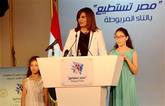 """حفيدتا عبدالرحمن أبو زهرة تبهران جمهور مؤتمر """"مصر تستطيع بالتاء المربوطة"""""""