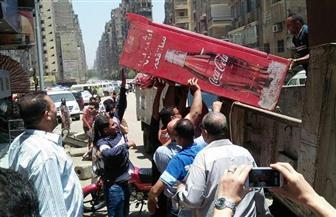 حملة لإزالة الإشغالات والمخالفات ببولاق الدكرور | صور