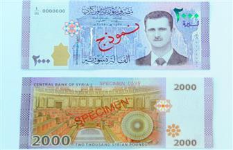 صورة بشار الأسد تظهر على الليرة السورية للمرة الأولى