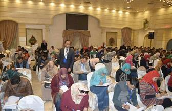 """ختام فعاليات مبادرة """"مصر الحياة والعمل 2020"""" وعقد اختبار لتقييم الأداء"""