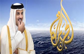 """""""سكاي نيوز"""": 7 أكاذيب لفقها الإعلام القطري في يوم واحد"""