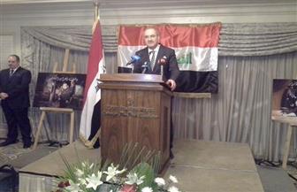 السفير العراقي  يطالب بوقفة دولية لاستئصال الإرهاب وملاحقة مموليه | صور
