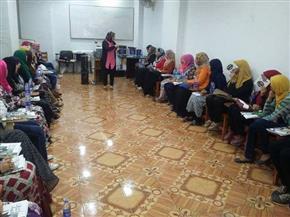 """""""القومي لحقوق المرأة"""" يختتم تدريب مشروع """"أصوات النساء"""" بالشرقية"""