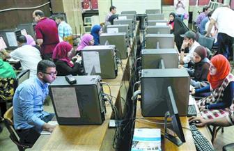 فتح باب تسجيل رغبات القبول لطلاب الثانوية العامة بتنسيق المرحلة الأولى