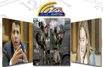 أزمة ريهام سعيد.. نتنياهو يطلب اجتماع الرباعية.. إطلاق نار داخل السفارة الإسرائيلية بنشرة التاسعة