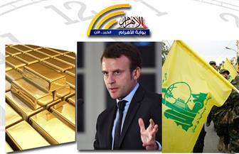 مؤتمر الشباب.. أسعار الذهب.. مباحثات باريس.. أزمة الأردن وإسرائيل.. سيطرة حزب الله.. بنشرة الظهيرة
