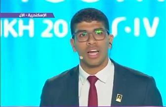"""صاحب فكرة """"منتدى شباب العالم"""": جلسة """"اسأل الرئيس"""" بمؤتمر الإسكندرية جريئة للغاية"""