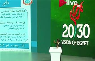 """وزير الصحة في مؤتمر الإسكندرية: معدلات النمو السكاني في مصر """"تأكل ما نقوم ببنائه"""""""