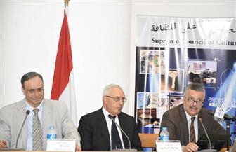 انطلاق المنتدى الوطني للوعي بالثقافة القانونية لمواجهة الإرهاب بالأعلى للثقافة |صور