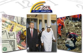 تصفية 40 تكفيريًا.. مفاجأة أردوغان.. انهيار أرضي.. استقرار الدولار.. حادث الدائري.. بنشرة الظهيرة
