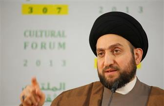 """""""الحياة"""": عمار الحكيم يتخلى عن رئاسة """"المجلس الأعلى"""""""