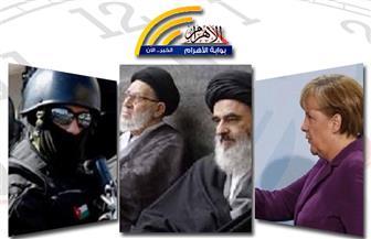 سقوط المشروع الإيراني.. مداهمة شقة بأكتوبر.. أنقرة لا يمكنها الانضمام للاتحاد الأوروبي بنشرة السادسة صباحاً