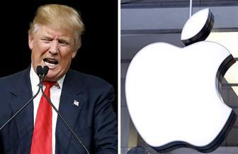 """ترامب: """"آبل"""" وعدتني ببناء ثلاثة مصانع في الولايات المتحدة"""