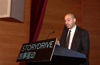 الناشر أحمد رشاد سفيرًا للبرنامج المهني لمعرض فرانكفورت الدولي للكتاب