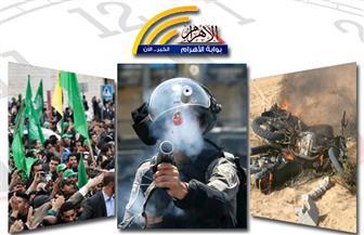 تصفية إرهابيين.. اعتداء إسرائيلي.. إدانة حماس.. ضربة نووية.. حادث الصحراوي.. بنشرة الظهيرة