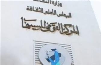 """""""أمير البهجة"""" بنادي سينما الثلاثاء.. مساء اليوم"""