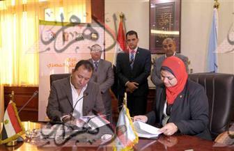"""تفاصيل توقيع التعاون بين البنك الأهلي و""""مصر الخير"""" لتوصيل المياه إلى قرية كومير بالأقصر  صور"""