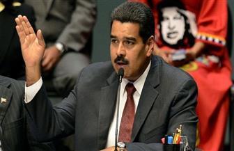 """مادورو يعلن اعتقال مجموعة من العسكريين بتهمة """"التآمر"""""""