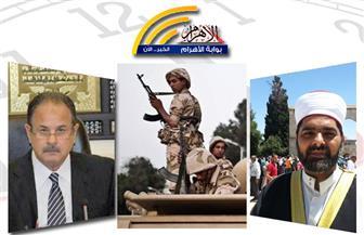"""إحباط محاولة إرهابية.. تكريم """"رجل المسرح"""".. حركة تنقلات الضباط اليوم.. شروط """"حقوق القاهرة"""" بنشرة السادسة"""