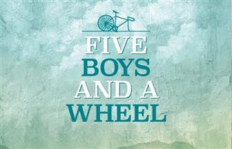 """فيلم """"خمسة أولاد وعجل"""" يعرض اليوم في مهرجان وهران"""